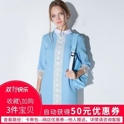 Sweet Attractive Split Front Slimming 3/4 Sleeves Summer Lace Dress - Bonny YZOZO Boutique Store