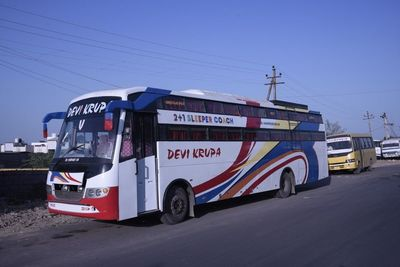 Online Ticket Booking, Bus Ticket Booking, Book Bus Ticket, Devi Krupa