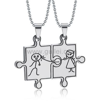 Engraved Jigsaw Puzzle Funny Necklaces for Boyfriend and Girlfriend by Gullei.com
