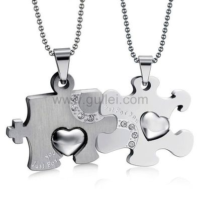 Matching Relationship Puzzle Necklaces Jewelry Gift for 2 by Gullei.com