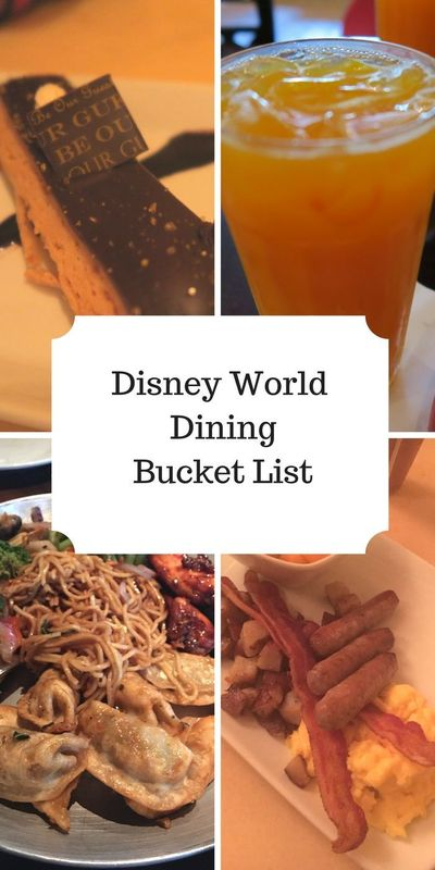 A big part of any holiday for me is the food that I can sample. My Walt Disney World Dining plan bucket list contains so many places to try