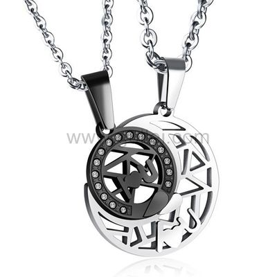 Interlocking Engravable Couples Jewelry Set for Soulmates https://www.gullei.com/interlocking-engravable-couples-jewelry-set-for-soulmates.html