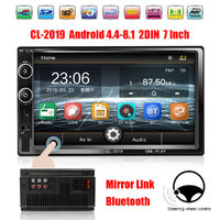 CL-2019 7 Inch HD Touch Bluetooth Hands Free Remote Control Car MP5 Player