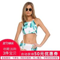 Strapless Sexy Open Back Printed Feather Halter Tie Crop Top Sleeveless Top Top - Bonny YZOZO Boutique Store
