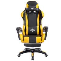 0012 Footrest Lifted Rotated E-sports Gaming Chair
