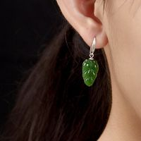 Green Jasper Leaf Earrings / Leaf Earrings / 925 Silver Jade Leaf Earrings / Dangle / Drop Earrings/gift for her