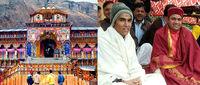 22-yr-old-Namboodiri-appoint-new-Nayab-Rawal-of-Badrinath.jpg https://www.hindimejankariyan.com/
