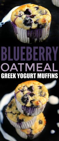 These Blueberry Oatmeal Greek Yogurt Muffins are bursting with blueberries and oats and make for a healthier muffin made with NO butter or oil!