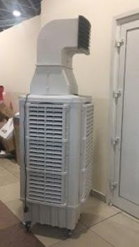 Air cooler duct cooler or desert cooler for outdoor use Dubai.jpg
