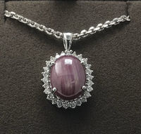 10 carats natural ruby capuchon cut in 18 carats white gold necklace pendent < #jewelry #oneofkind #specialorder #customize #honest #integrity #diamond #gold #rings #weddingband #anniversary #finejewelry #salknight