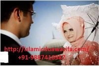 If you want to married with your lover and you are looking for Apni Man Pasand Shadi Ka Taweez then consult our specialist astrologer Molvi Wahid Ali khan ji and get Apni Man Pasand Shadi Ka Taweez, Dua, Amal And Wazifa. For info visit @ http://islamicdua...