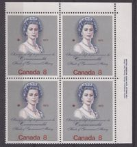 "Canada #620i (SG#759a) 8c Multicoloured Queen Elizabeth II 1973 Royal Visit Issue Scarce ""Hibrite"" Paper Type 1 UR Block VF-84 NH $18.74"