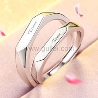 Tiamo Engraved Sterling Silver BFF Adjustable Rings Set for 2 https://www.gullei.com/tiamo-engraved-sterling-silver-bff-adjustable-rings-set-for-2.html