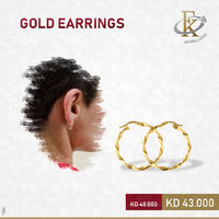 Decorate your ears with these gorgeous gold earrings. �–� Product type: Gold Earrings  �–� Price: 43.000KD �–� Weight: 2.220 Grams (Approx.) �–� Free Delivery �–� Karat: 18 Karat �–� Part Number: FKJERN156...