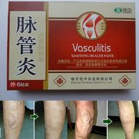 24 Pcs Spider Veins Varicose Treatment Plaster Natural Solution $21.88