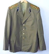 Captain Russian Soviet Army Military Daily Uniform Military Jacket Tunic Blazer $40.00