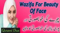Dua For Clear Skin Whitening Face - Dua To Get Noor on Face