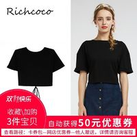 Must-have Oversized Vogue Scoop Neck Lace Up Summer Casual Short Sleeves Black T-shirt Top - Bonny YZOZO Boutique Store
