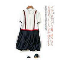 School Style Must-have Vogue Attractive Slimming Polo Collar Dress - Discount Fashion in beenono