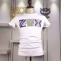 MCM Logo Style 03 Short Sleeves T-Shirt In White