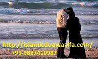 If you are looking for Kisi Ko Razi Karne Ka Powerful Islamic Dua Amal And Wazifa then consult our specialist astrologer Molvi Wahid Ali Khan Ji and get Kisi Ko Razi Karne Ka Wazifa. For more info visit @ http://islamicduawazifa.com/kisi-ko-razi-karne-ka-...