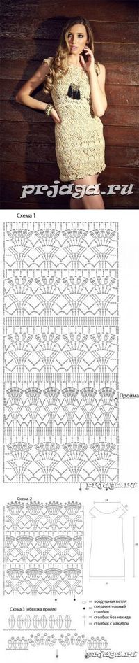 Crochet Dress Diagram #crochet
