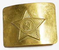 Original Soviet Russian Military Soldier Army Belt Buckle USSR Uniform Surplus $5.00
