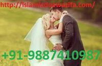 If you love someone and want to married with your lover but always problems occur like your lover not agree or parents not agree from marriage then consult paak Islamic astrologer Molvi Wahid Ali Khan Ji and Get Wazifa for Love Marriage Surah Ikhlas. This...