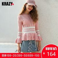Solid Color Slimming Curvy Flare Sleeves Flexible Stripped Knitted Sweater Sweater - Bonny YZOZO Boutique Store
