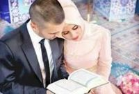 dua for marriage with a loved one Do you love someone but that person is not interested in you or avoiding you then you don't need to worry much as you can take help of dua for getting married to person you love. You just need to consult your probl...