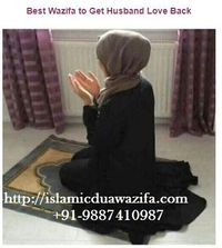If your husband nature miser and do you want to maximum Love with lot of gift from your husband then consult Paak Islamic Astrologer Molvi Wahid Ali Khan Ji and Get Any Powerful Wazifa To Get Whatever I Want From Husband. Visit Here For Wazifa @ http://is...