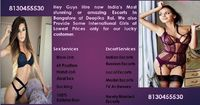 Bangalore Escorts services at Deepika Rai