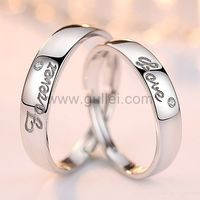 Gullei.com Forever Love Silver Promise Rings Set for Soulmates