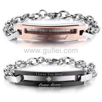 Gullei.com Promise Bracelets Christmas Gifts Set for Couples