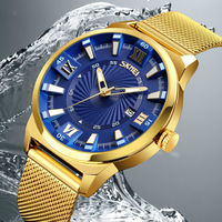 SKMEI 9166 Gold Case Business Style Men Wrist Watch Milan Stainless Steel Quartz Watches