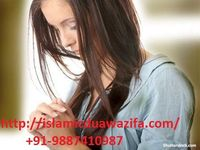 If you want to get Get Prayer For Keeping Mind Away From The enemy then consult our specialist astrologer Molvi Wahid Ali Khan Ji and get Prayer For Keeping Mind Away From The enemy. For more info visit @ http://islamicduawazifa.com/prayer-for-keeping-min...