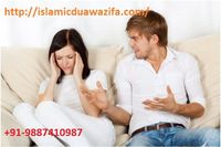 If you love someone and recently lost your love and want to your love back in your love in your life then instantly consult Paak Islamic astrologer Molvi Wahid Ali Khan Ji. Now Get You lost Love Back within 3 days. Call Molvi Ji +91-9887410987 and get Dua...