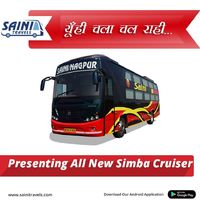 Presenting All New Simba Cruiser