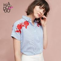 Vogue Simple Embroidery Summer Short Sleeves Stripped Blouse - Bonny YZOZO Boutique Store