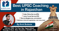 Budania IAS is the best UPSC coaching in Rajasthan because it has a group of an experienced faculty member who gives knowledge and best guidance to the students for UPSC examinations. Know more call: +91-961-024-5444, 961-024-6444 or visit https://www.bud...