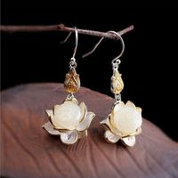 White Hetian Jade Lotus Necklace / 925 Silver Inlay Earrings / Ladies Jewelry Ring Earrings Necklace Set Ask a question