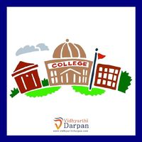 We at vidhyarthidarpan helps you get admission in your dream college .Helps you throughout the admission process and also helps you in availing discounts on your fees.