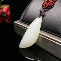 Natural Hetian Jade With Necklace-China Jade Pendant- jade necklaces for women-jade pendant necklace