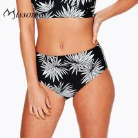 Vogue Sexy Simple Printed High Waisted Black & White Underpant Swimsuit Bikini - Bonny YZOZO Boutique Store