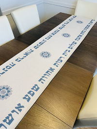 Gray Brachot table runner bring in all the brachot to your home $84.73