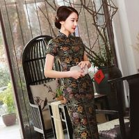Price: $35.80 | Product: Summer New Black Elegant Satin Vintage Sexy Cheongsam Mandarin Collar Short Sleeve Novelty Print Slim Long Dress S-3XL J0024 | Visit our online store https://ladiesgents.ca