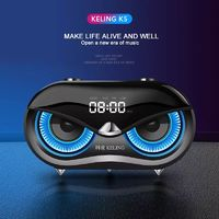 KELING K5 Owl Wireless Bluetooth Speaker with FM Alarm Clock Subwoofer Desktop Computer Speakers Plug-in Card Bass