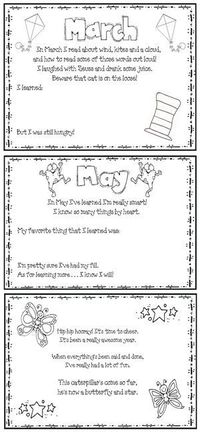 School Memory Books: Pages from an adorable monthly memory book. Includes blank pages with just the month & clip art on too. Do a page each month as part of Daily 5 or in your writing block. Great idea not to cram it all in at the end of the year. Thi...