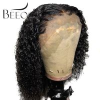 360 Lace Frontal Wig $304.98