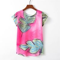 Women's Leaves Letter Print Short Sleeve Loose T-Shirt Blouse $17.99 Women's Wholesale Fashion Outlet NOW SHIPPING WORLD WIDE !!! Download our mobile app @ http://mobincube.mobi/5HHP29